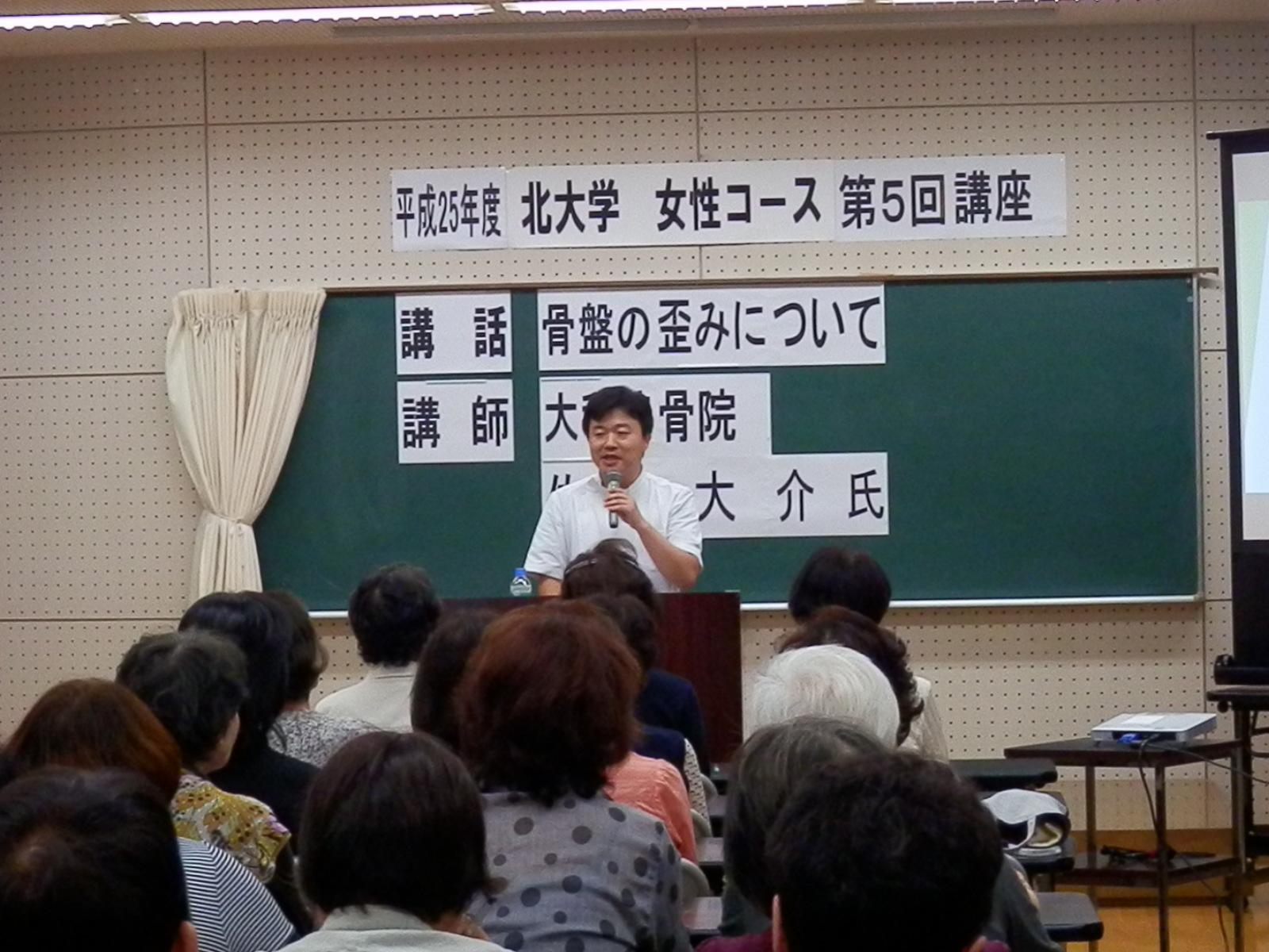 大介講演2 (1).jpg
