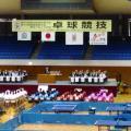 東北総合体育大会(ミニ国体)でトレーナー活動をして参りました!