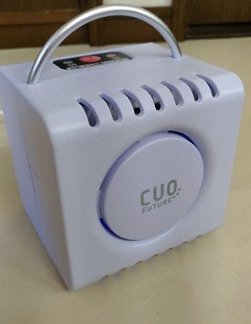 オゾン精製CUO.jpgのサムネール画像