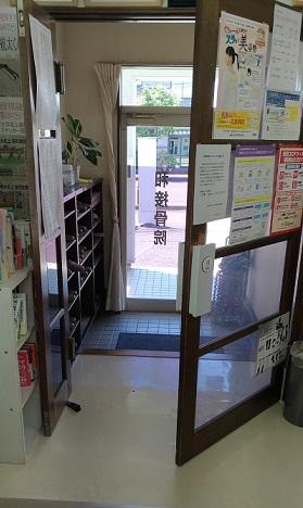 玄関は開放の図.jpg